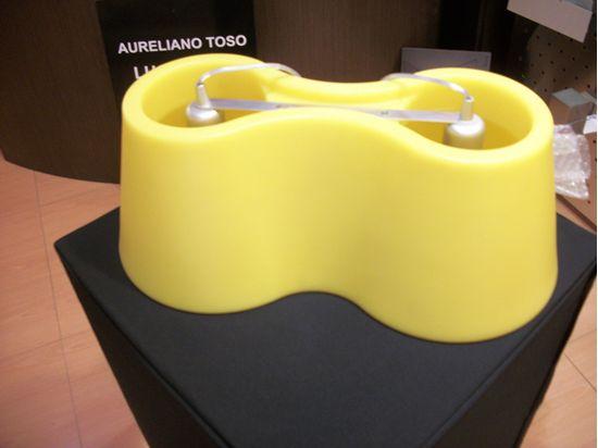 Immagine di Lampadario Per Interni In Plastica Di Colore Giallo