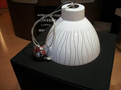 Picture of Sospensione Decorata Con Molatura Di Colore Bianco