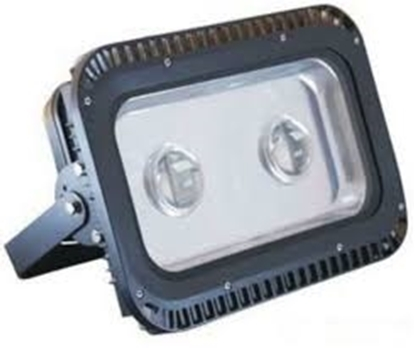 Immagine di Faro Led 2x60w Ip65