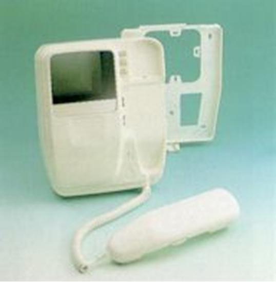 Immagine di Monitor A Parete Bianco