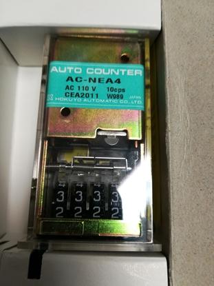 Immagine di Contaimpulsi Acnea 4 Cifre 110v Ac -acnea4110v-