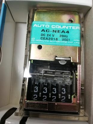 Picture of Contaimpulsi Acnea4 Cifre 24v Dc -acnea4dc-